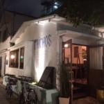 今旬!! 元町の新しい飲食店^^