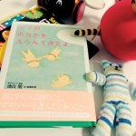 沖縄から戻りました〜!