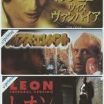 好きな映画!3選!